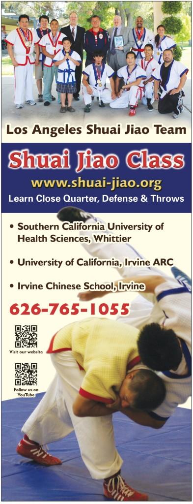Int'l Shuai Jiao X-Banner