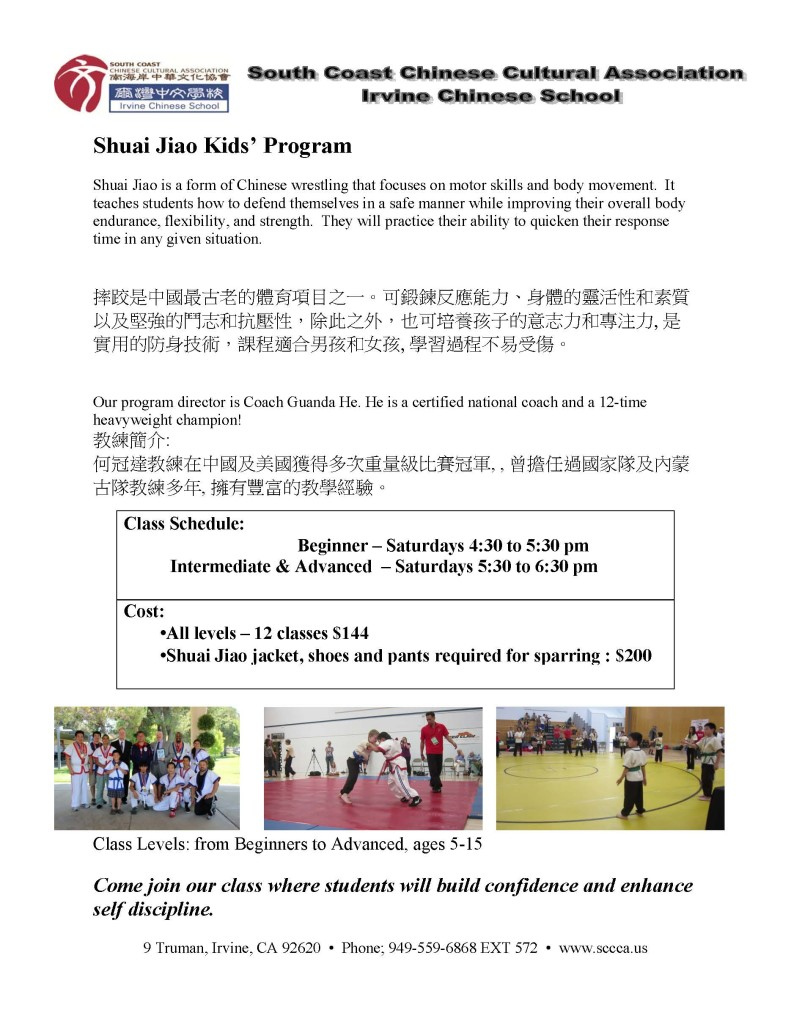 Irvine Chinese School Flyer